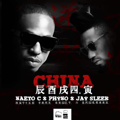 Naeto-c-china