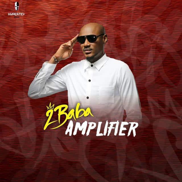2Baba Amplifier