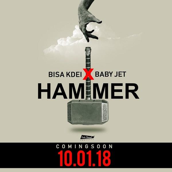 Bisa Kdei Hammer
