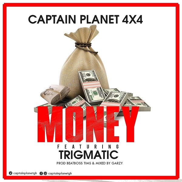 Captain Planet Money Artwork