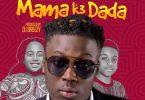 Wisa Greid Mama K3 Dada Artwork