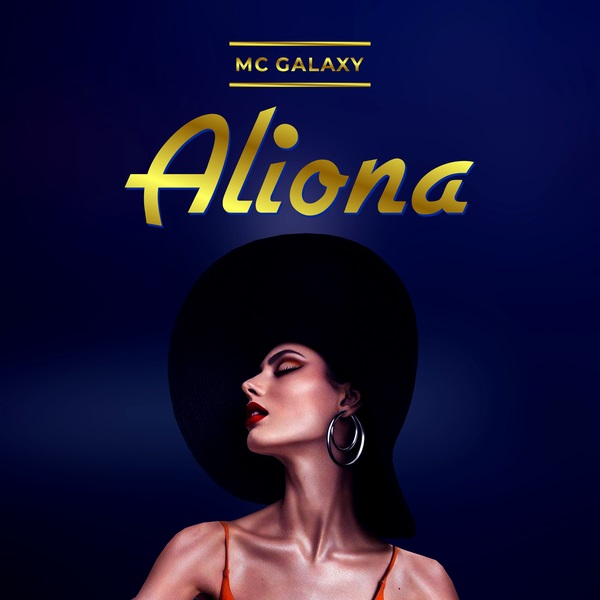 MC Galaxy Aliona