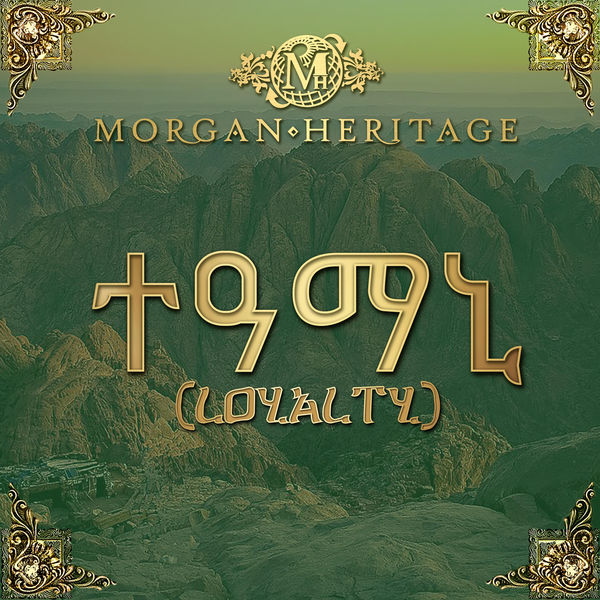 Morgan Heritage –Africa We Seh