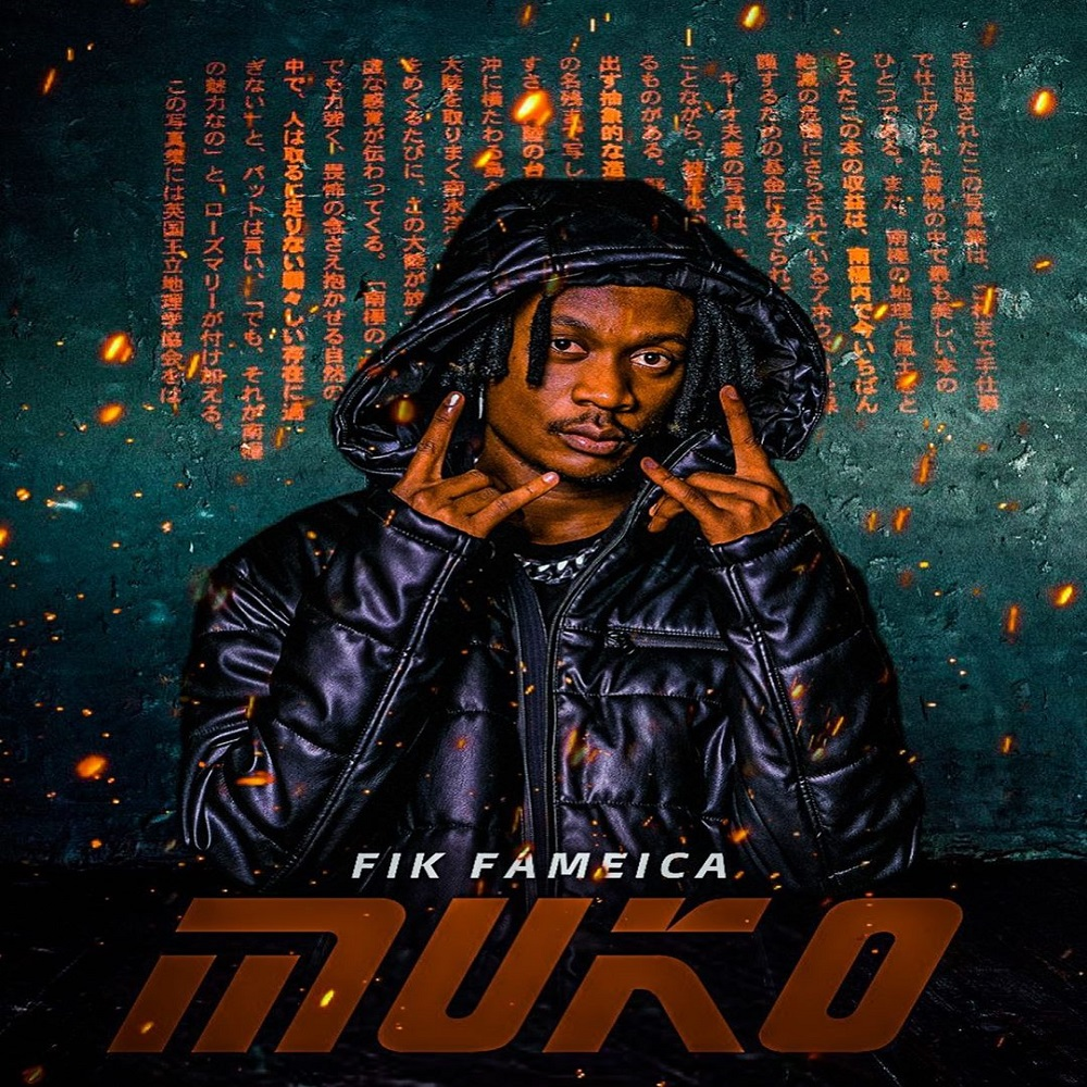 Fik Fameica Muko - Fik Fameica – Muko